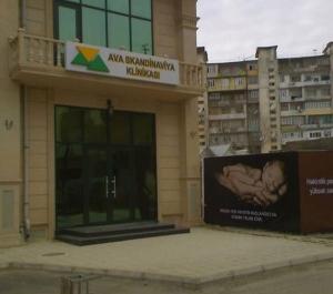 AVA Scandinavian Clinic
